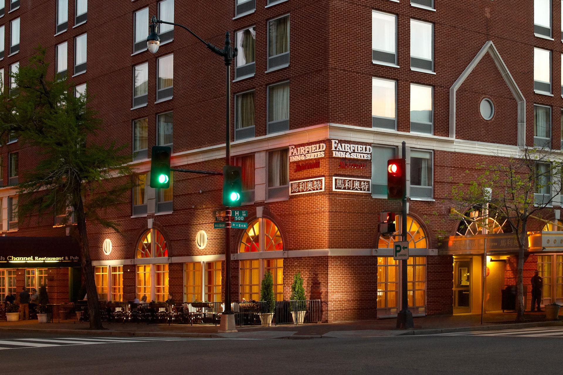 Fairfield Inn & Suites Washington D.C./Downtown