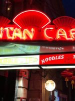 Fan Tan Cafe in Victoria; Courtesy of TripAdvisor Traveler Steedman1982