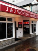 J J Wonton; Courtesy of TripAdvisor Traveler sashakeena