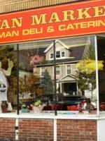 Swan Market in Rochester, NY; Courtesy of suzintruder/TripAdvisor.com
